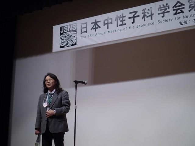 行委員長を務める石垣徹教授