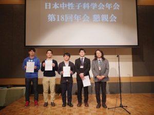 福本陽平さん(左から2番目)と上地昇一さん(中央)