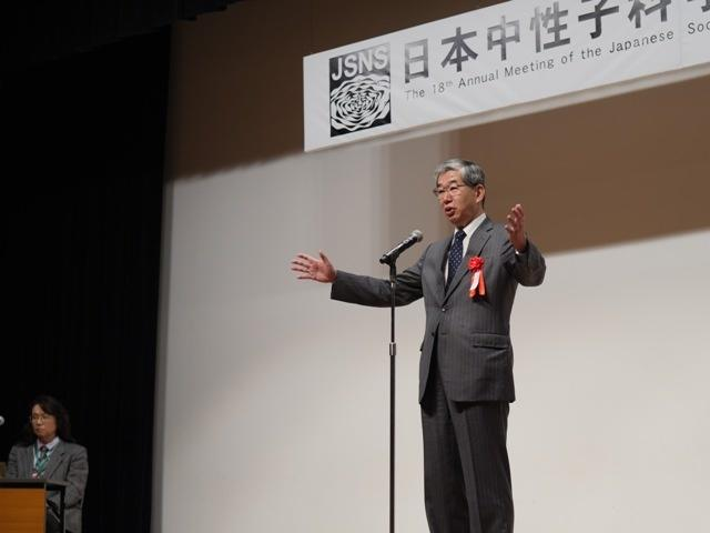 三村信男学長による開会の挨拶